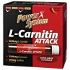 Power System L-Carnitin Attack 3600, ампула